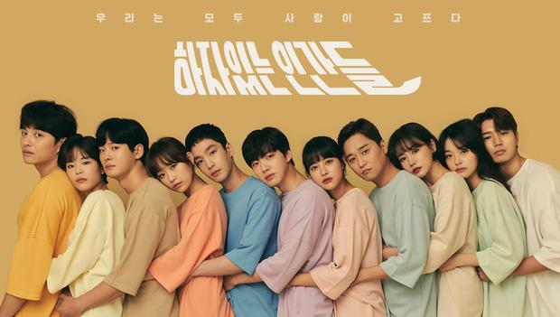 """Phim mới của """"chồng cũ"""" Goo Hye Sun lại có biến: Nam phụ diễn cùng vừa qua đời, hàng loạt cảnh quay sẽ bị cắt bỏ - Ảnh 5."""