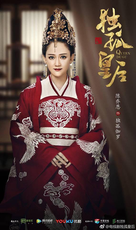 Độc Cô Hoàng hậu của Trần Kiều Ân khai màn, chính thức cán mốc 100 triệu lượt xem  - Ảnh 2.