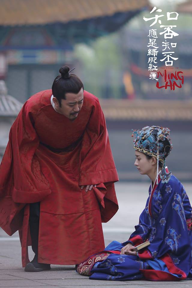 Phá đảo rating, Minh Lan truyện của Triệu Lệ Dĩnh - Phùng Thiệu Phong đạt gần 11 tỷ lượt view  - Ảnh 2.