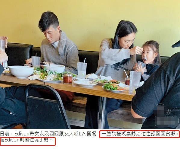 Gia đình Trần Quán Hy 3 người cùng đi ăn nhưng hành động của ông bố lại khiến mọi người hoài nghi về hình tượng người cha tốt - Ảnh 1.