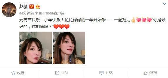 Triệu Vy lại khiến fan hâm mộ lo lắng khi lộ dấu hiệu đã ly thân, chỉ một mình cô đơn uống rượu ngày lễ quan trọng - Ảnh 2.