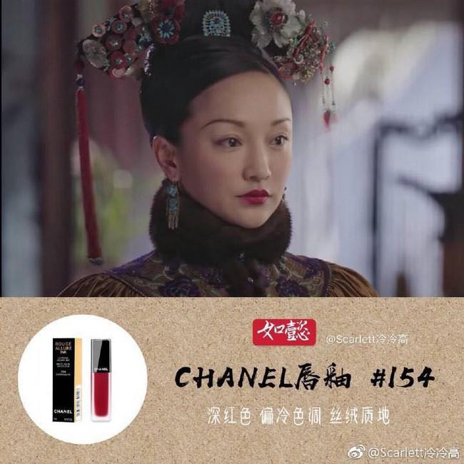 Châu Tấn: Nàng thơ phương Đông duy nhất được ông hoàng tóc bạc Karl Lagerfeld dành sự ưu ái đặc biệt trong suốt 1 thập niên - Ảnh 11.