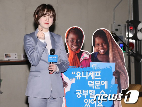 Dù tăng cân nhưng lần này Goo Hye Sun lại đẹp mỹ mãn nhờ tìm được lối makeup và style phù hợp - Ảnh 6.