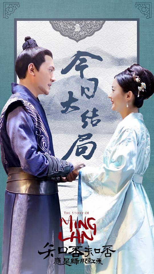 Không phải chỉ đến khi sinh con, Triệu Lệ Dĩnh mới được chồng yêu chiều, khi đóng phim, cô nàng còn được hơn thế nữa!  - Ảnh 9.