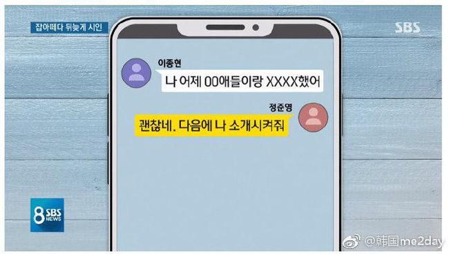 Không giải nghệ dù dính scandal tình dục, con trai Jang Dong Gun bị mỉa mai: Ở lại showbiz để tiếp tục quay lén, sex tập thể sao anh? - Ảnh 3.