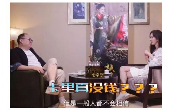 Lưu Khải Uy và Dương Mịch ly hôn nhưng không chia tài sản, bí ẩn nào phía sau? - Ảnh 3.