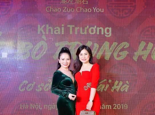 Tưng bừng khai trương lẩu bò Trung Hoa cơ sở 2 tại 328 Thái Hà - Ảnh 4.