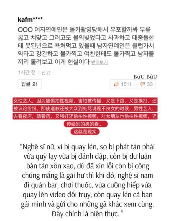 Không đơn giản chỉ là scandal trong giới giải trí, bê bối của Seungri lớn tới mức làm rung chuyển cả xã hội Hàn Quốc - Ảnh 5.