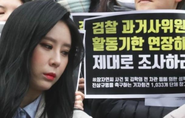 Sau biến cố chồng bị sát thủ đâm chết, diễn viên Hoa hậu Hàn Quốc Song Seon Mi bất ngờ vướng vào lùm xùm liên quan đến vụ tự tử của Jang Ja Yeon - Ảnh 2.