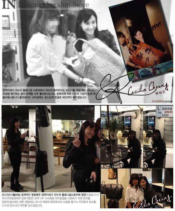 Shim madam - nút thắt bí ẩn liên quan đến cái chết của Jang Ja Yeon, Choi Jin Sil và đứng sau chi phối hàng loạt bê bối kinh khủng nhất xứ Hàn? - Ảnh 10.