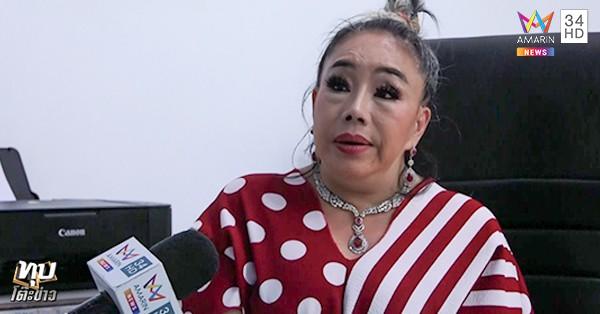"""Mất hút một thời gian, nữ đại gia Thái Lan """"đổi chồng như thay áo"""" lại làm dậy sóng MXH vì khiến người khác bị mất việc - Ảnh 3."""