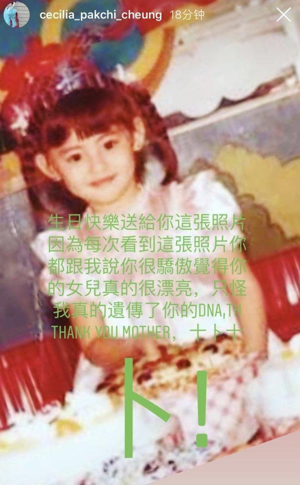 Bị chỉ trích vì để mẹ sống nghèo khổ, Trương Bá Chi đã làm ngay hành động này - Ảnh 3.
