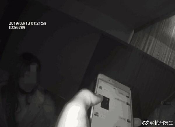 Cô gái trẻ gọi báo cảnh sát tố bị cưỡng bức, nghi phạm tiết lộ câu chuyện bất ngờ về nạn nhân mặt dày - Ảnh 2.