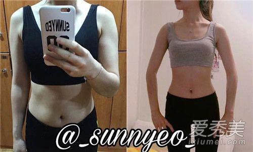 Cô gái Hàn Quốc chia sẻ những nguyên tắc cực thiết thực giúp giảm 14kg chỉ sau 3 tháng - Ảnh 1.