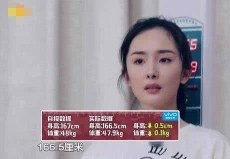 Sau khi trở về cuộc sống độc thân, Dương Mịch tiết lộ một bí mật khiến hàng triệu cô gái ghen tị - Ảnh 2.