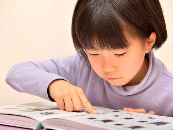 Lý giải nguyên nhân chủ yếu khiến trẻ đọc hiểu kém mà nhiều cha mẹ chưa biết đến - Ảnh 1.