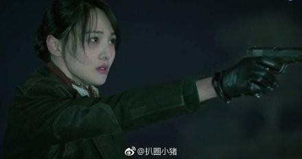 Trịnh Sảng xinh đẹp long lanh trong trailer phim dân quốc mới - Ảnh 2.
