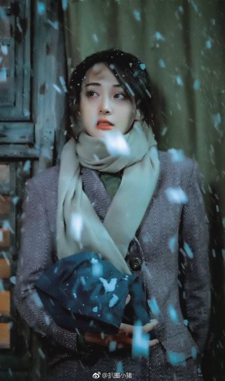 Trịnh Sảng xinh đẹp long lanh trong trailer phim dân quốc mới - Ảnh 4.