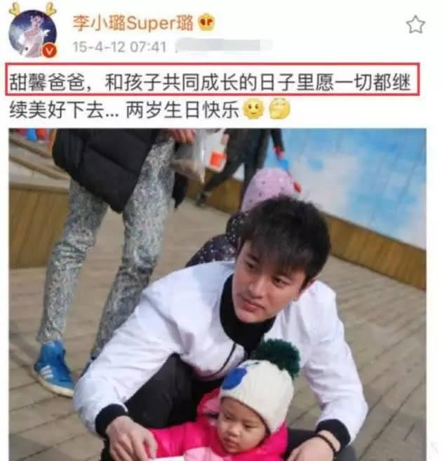 Đây là bằng chứng khiến netizen xứ Trung tin rằng Giả Nãi Lượng và Lý Tiểu Lộ đã ly hôn - Ảnh 3.