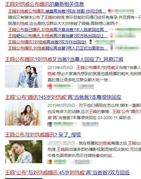 """Lưu Khải Uy vội vã kết hôn với """"tiểu tam"""" là do đằng gái đã mang thai con trai? - Ảnh 2."""