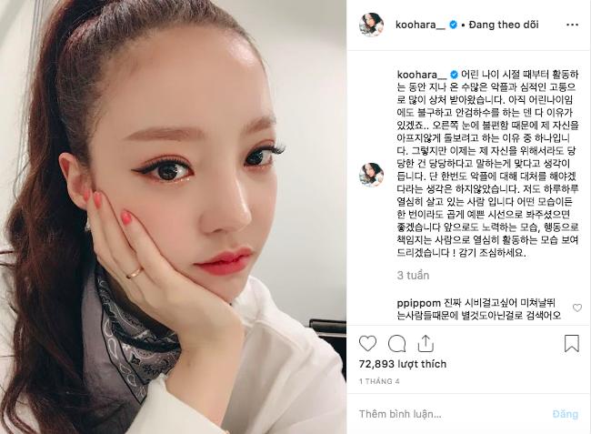 Hiếm lắm mới có nữ idol đình đám Kpop công khai việc dao kéo, lại còn khoe kết quả lên Instagram - Ảnh 4.