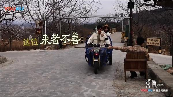 Fan sướng rơn vì Đông Cung đột ngột tung cảnh quay ngoại truyện, Trần Tinh Húc - Bành Tiểu Nhiễm tình bể bình  - Ảnh 2.