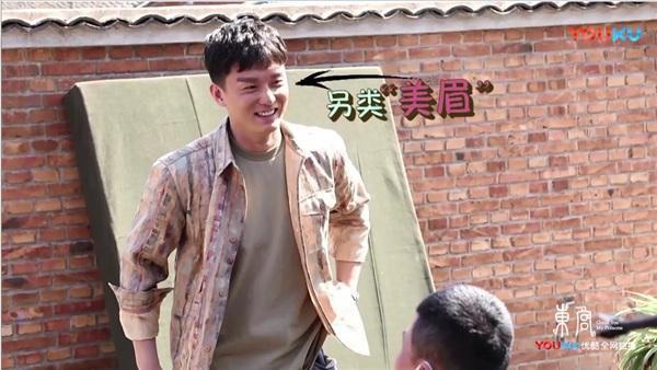 Fan sướng rơn vì Đông Cung đột ngột tung cảnh quay ngoại truyện, Trần Tinh Húc - Bành Tiểu Nhiễm tình bể bình  - Ảnh 3.