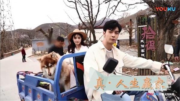 Fan sướng rơn vì Đông Cung đột ngột tung cảnh quay ngoại truyện, Trần Tinh Húc - Bành Tiểu Nhiễm tình bể bình  - Ảnh 4.