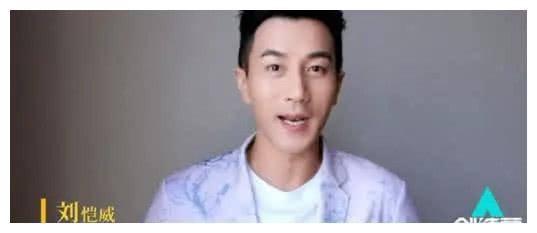 Dương Mịch và Lưu Khải Uy gặp lại nhau hậu ly hôn nhưng thái độ của cả hai lại khiến fan chú ý - Ảnh 3.