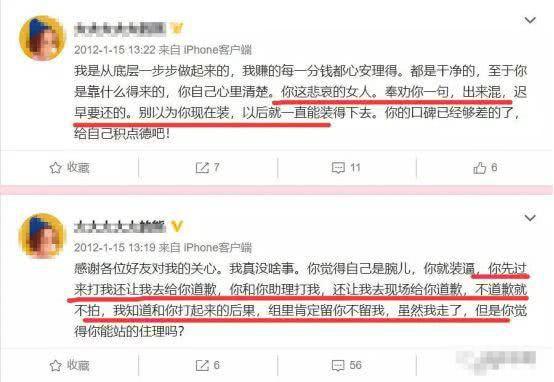 Thêm người tố cáo bị Mỹ nhân đẹp nhất Diên Hi Trương Gia Nghê gọi trợ lý đánh hội đồng, uất ức phải bỏ việc - Ảnh 2.