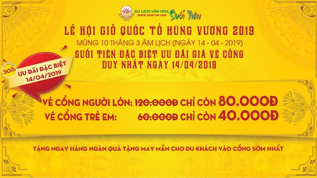 Mùng 10 tháng ba: Nhớ về nguồn cội với lễ hội giỗ Tổ Hùng Vương tại Suối Tiên - Ảnh 1.