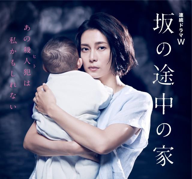 Rùng mình ám ảnh với phim phơi bày chứng trầm cảm sau sinh: Vì mẹ chồng mà tự nhấn nước con sơ sinh! - Ảnh 1.