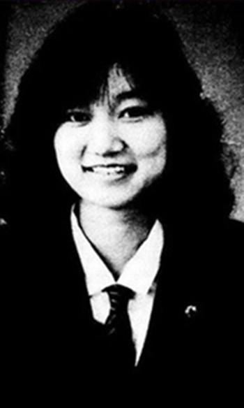 Vụ án nữ sinh 16 tuổi bị sát hại, chôn xác dưới bê tông gieo rắc nỗi kinh hoàng tại Nhật Bản hơn 30 năm về trước - Ảnh 1.