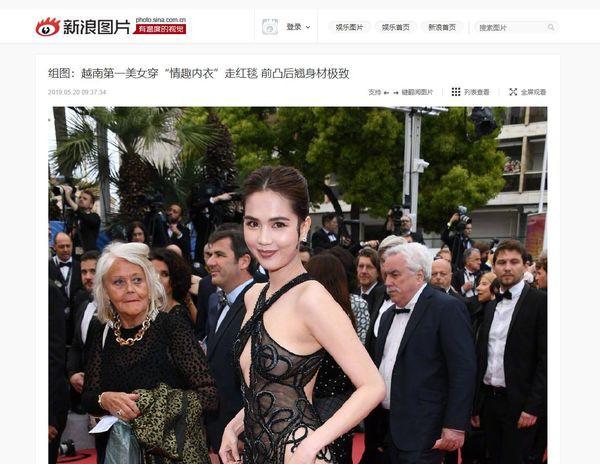 Truyền thông Trung Quốc gọi Ngọc Trinh là người đẹp nhất Việt Nam, netizen nhận xét: Đại Boss trong làng đồ lót hay Nhện tinh trong Tây Du Ký - Ảnh 1.