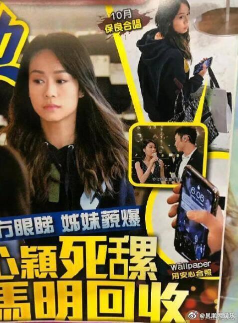 Tiểu tam Huỳnh Tâm Dĩnh trơ trẽn khoe ảnh đi chơi sau scandal ngoại tình khiến dư luận phẫn nộ - Ảnh 2.