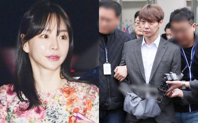 MBC cuối cùng đã tung lời kể của nạn nhân chứng kiến chủ tịch YG môi giới mại dâm, hôn thê cũ của Yoochun bất ngờ có mặt - Ảnh 3.