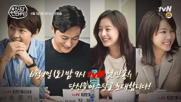 """Song Joong Ki bất ngờ khoe nhẫn cưới sau tin đồn ngoại tình, ngay trong buổi đọc kịch bản với mỹ nhân bị nghi là """"tiểu tam"""" - Ảnh 1."""