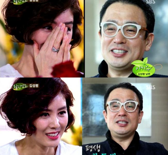 Cuộc hôn nhân viên mãn của Mẹ Kim Tan Kim Sung Ryung: Cứ sinh con là chồng tặng 2 tỷ và mối lương duyên đặc biệt với cô con gái người Việt Nam  - Ảnh 9.