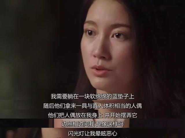 """Shiori Ito: Người phụ nữ không chỉ bị tấn công tình dục mà còn là nạn nhân của """"chiếc hộp đen"""" ... của xã hội Nhật Bản - Ảnh 4."""