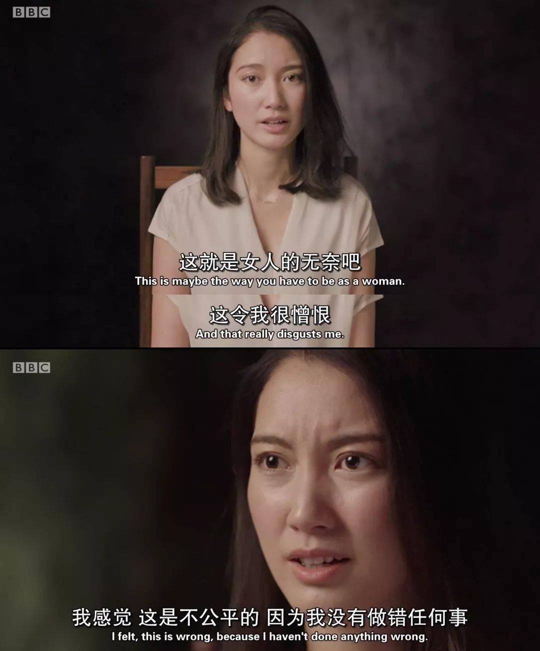 """Shiori Ito: Người phụ nữ không chỉ bị tấn công tình dục mà còn là nạn nhân của """"chiếc hộp đen"""" ... của xã hội Nhật Bản - Ảnh 5."""