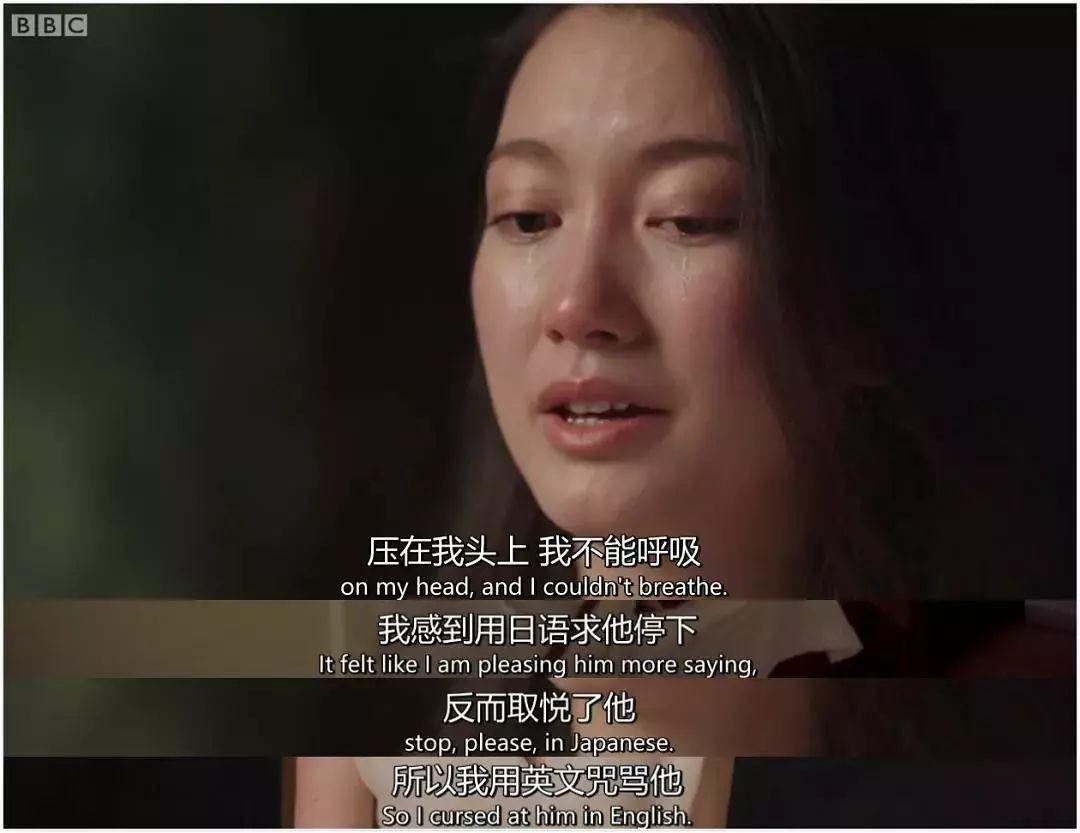 """Shiori Ito: Người phụ nữ không chỉ bị tấn công tình dục mà còn là nạn nhân của """"chiếc hộp đen"""" ... của xã hội Nhật Bản - Ảnh 2."""