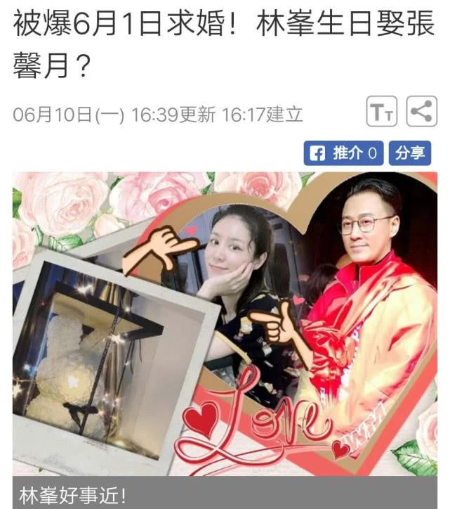 Lâm Phong mua nhẫn hàng chục tỷ đồng cầu hôn bạn gái kém 10 tuổi? - Ảnh 1.