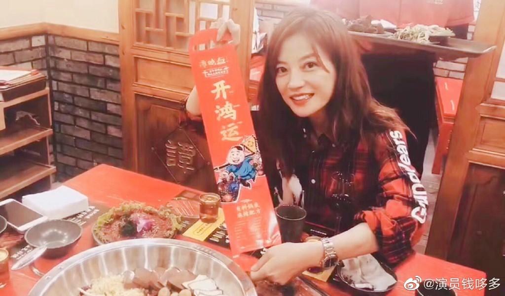 """Nữ diễn viên """"Phong thần diễn nghĩa"""" mở quán lẩu, mời Triệu Vy, Lý Tiểu Lộ đến khai trương - Ảnh 1."""