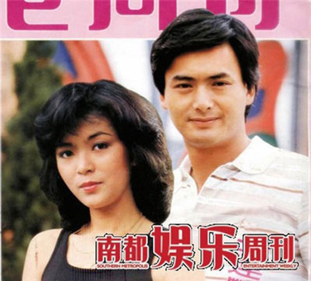 """Phải đến gần 40 năm sau """"Tiểu Long Nữ"""" Trần Ngọc Liên mới nói về nguyên nhân chia  tay Châu Nhuận Phát - Ảnh 3."""