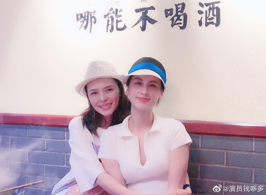 """Nữ diễn viên """"Phong thần diễn nghĩa"""" mở quán lẩu, mời Triệu Vy, Lý Tiểu Lộ đến khai trương - Ảnh 4."""