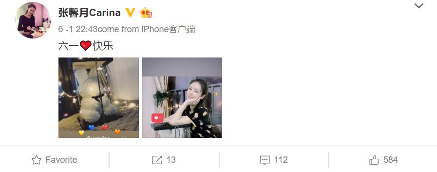 Lâm Phong mua nhẫn hàng chục tỷ đồng cầu hôn bạn gái kém 10 tuổi? - Ảnh 4.