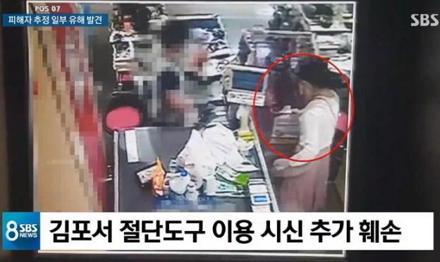 Tiết lộ mới nhất vụ giết chồng cũ, phân xác chấn động Hàn Quốc: Con trai chung có mặt ở hiện trường nhưng không hay biết tội ác của mẹ - Ảnh 3.