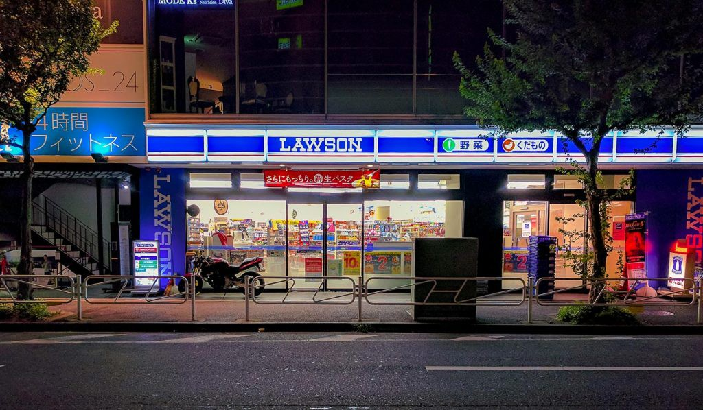 8-Japanese-Konbini-Lawson-1024x598