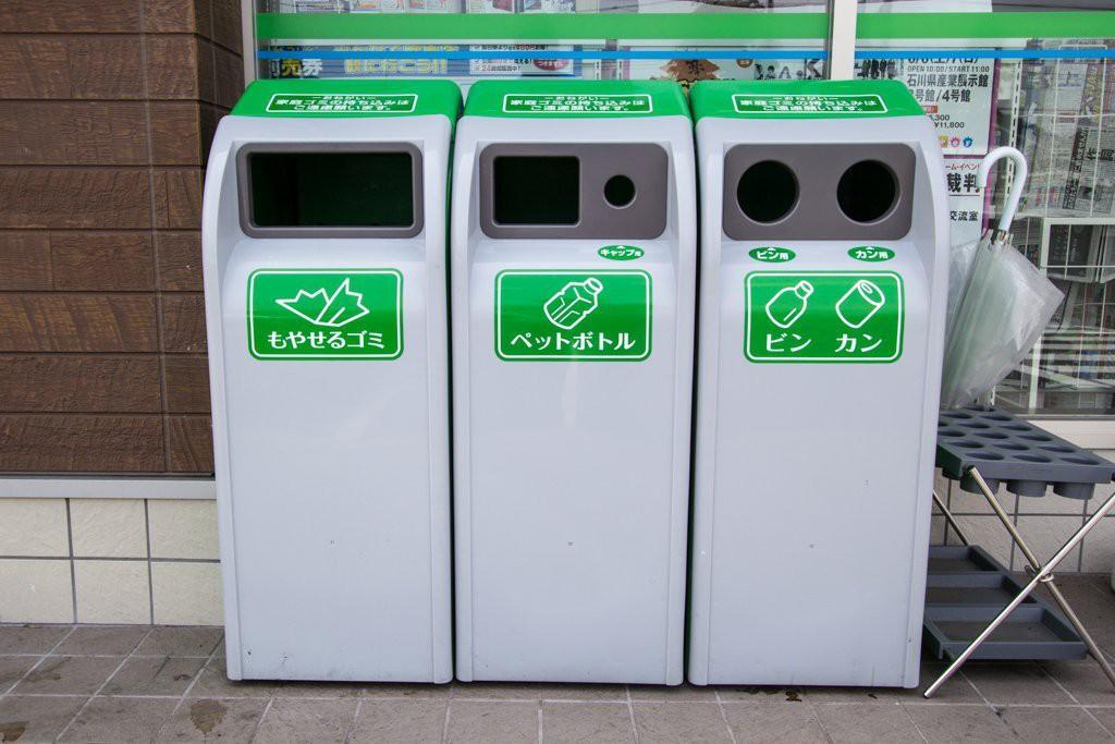 Family-Mart-Japan-Konbini-Trash-Cans