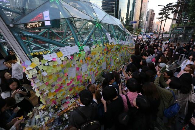 Vụ án giết người ám ảnh phụ nữ Hàn Quốc: Kẻ thủ ác gây án vì ghét phụ nữ, cảnh sát đổ hết lỗi lầm cho căn bệnh tâm thần - Ảnh 4.